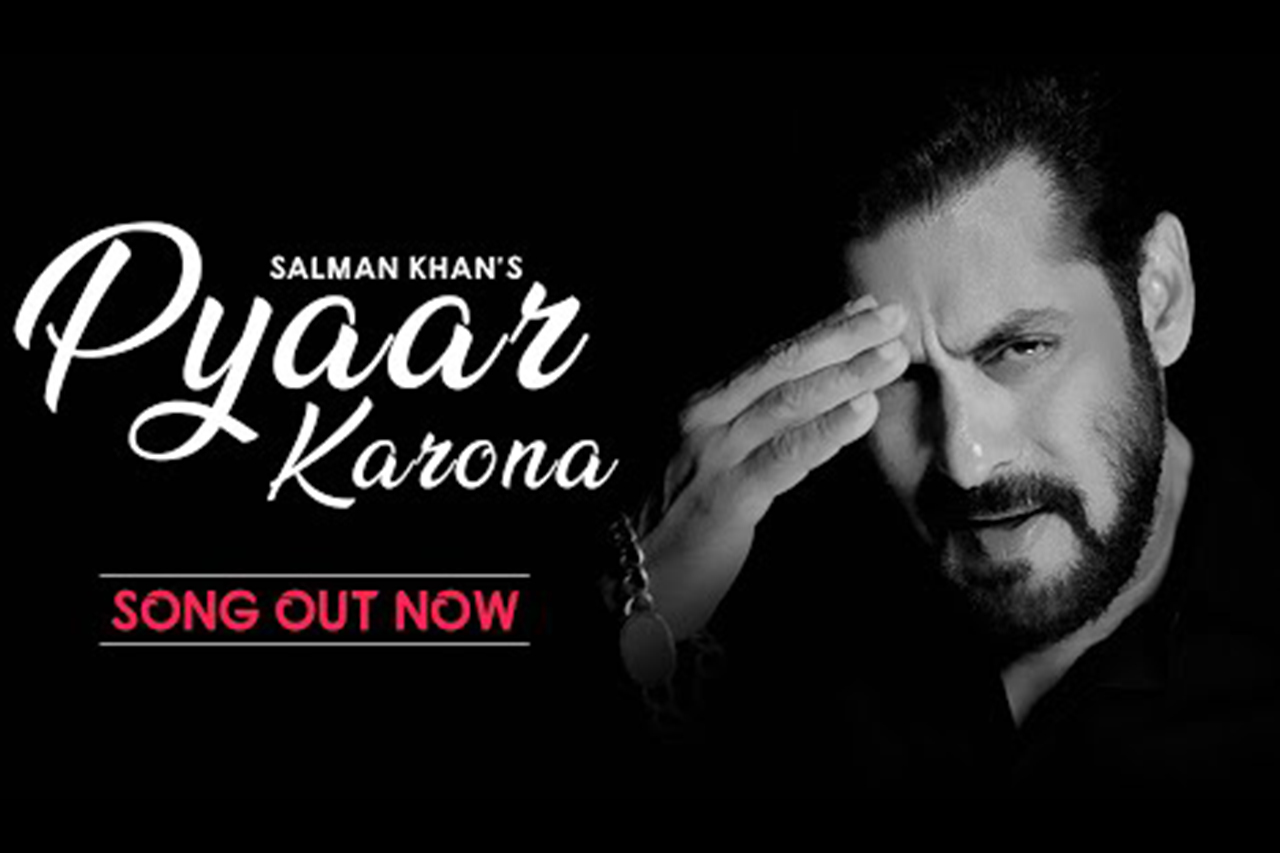 Salman Khan's new song Pyaar Karona carries the message of Social Distancing