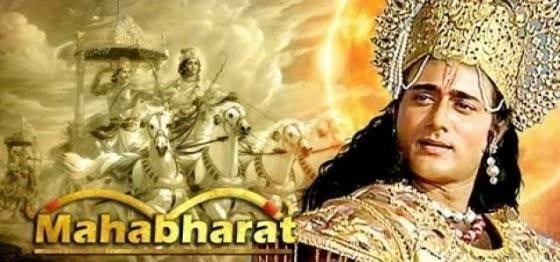 20 interesting facts about the popular TV show Mahabharat