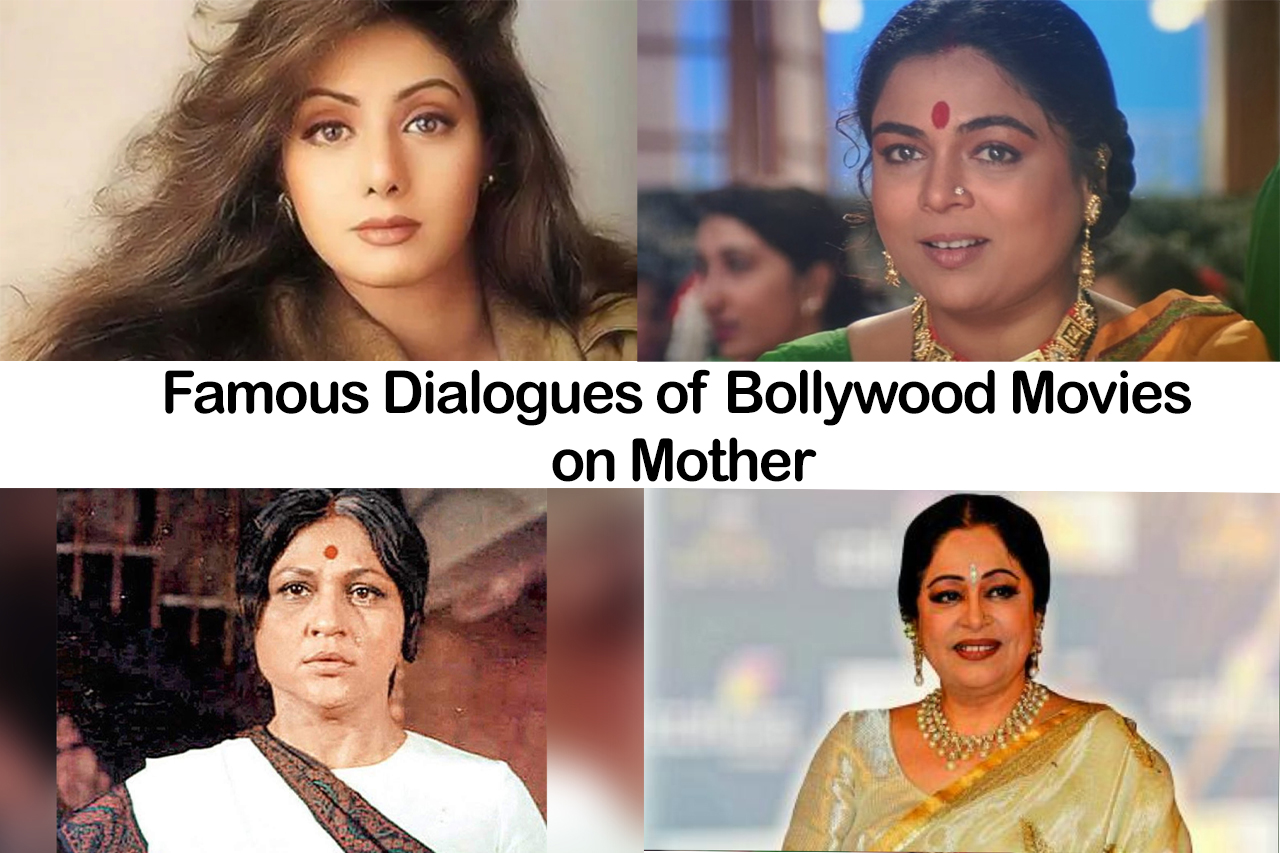 Mother's Day: Famous Dialogues of Bollywood Movies on mother